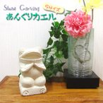 バリ 石彫り カエルの置物 あんぐりカエル STO-0014-S アジアンインテリア オブジェ 置物 石像 かわいい おしゃれ モダン 店舗様向け 庭 エステ 美容室