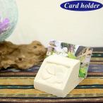 カード立て カードホルダー カードスタンド H4.5cm プルメリア STO-0107 バリ雑貨 石彫り