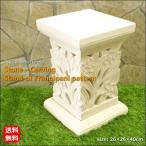 ショッピングバリ バリ おしゃれな石彫り 角柱 ディスプレイスタンド プルメリア H40cm STO-0209 送料無料
