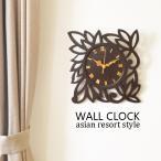 【ポイント10倍!】掛け時計 30cm ロータス MDF レリーフ 蓮 木製 ウッド リゾート 時計 アジアン プレゼント WOO-0122-RE