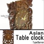 ショッピングアジアン バリ 木彫りレリーフ 置き時計 バロン  18×23cm WOO-0433-C 送料無料 ギフト