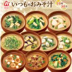 ショッピングお歳暮 お歳暮 アマノフーズ フリーズドライ 味噌汁 10種類50食セット