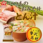 アマノフーズ-商品画像