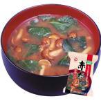 「化学調味料無添加」赤だし(なめこ汁)8gX50袋セット(アマノフーズのフリーズドライ味噌汁:日本国内製造) (素材の栄養を保ちつつ美味しさを封じ込めた)