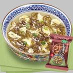 アマノフーズ 化学調味料無添加スープ もずくスープ 1袋 フリーズドライ 海藻スープ