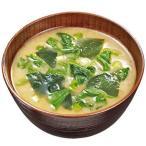 アマノフーズ 国産野菜のおみそ汁 ほうれん草(無添加) 10袋セット(アマノフーズのフリーズドライ味噌汁)