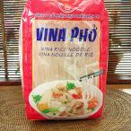 ビッチ・ベトナムフォー 3.5mm 400gX10袋(お米のうどん/グルテンフリー・アレルギー対応食品・ライスヌードル)
