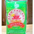 ベトナムフォー(お米の麺)200gX10袋セット(業務用にも、ベトナム料理)グルテンフリー・アレルギー対応食品