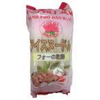 ベトナム フォー 4mm 400gX5袋 (ベトナム料理)グルテンフリーの麺、アレルギー対応食品)