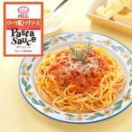 パスタソース MCC 業務用 ローマ風トマトソース 140g