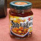 (朝天辣椒X5個) 朝天にんにく入辣椒105gX5個 (激辛注意)食べるラー油に代わる辛味調味料
