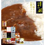 (ご当地ギフト)日本全国 レトルト ご当地カレー 13種類 詰め合わせセット 名物カレー 簡単調理 ギフト お歳暮 お年賀 お中元 プレゼント