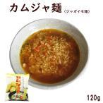 じゃがいもラーメン カムジャ麺(袋)(韓国)三養食品