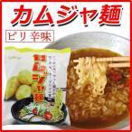 じゃがいもラーメン カムジャ麺10袋 (韓国インスタントラーメン) 三養食品