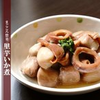 レトルト おかず 和食 惣菜 里いもいか煮 200g(1〜2