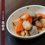 無添加レトルト食品  筑前煮  200g(1〜2人前)×5袋