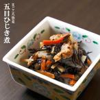 レトルト おかず 和食 惣菜 五目ひじき煮 200g(1〜2