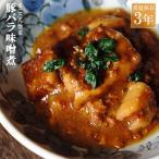レトルト おかず 和食 惣菜 豚バラ味噌煮 100g(常温