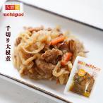 レトルト食品惣菜 千切り大根煮 100g 無添加 常温保存 uchipac  ウチパク ロングライフ 非常食