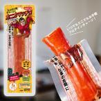 カニカマッチョ 約45g 常温スティック 高プロテイン 高たんぱく質