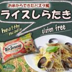 ライスしらたき こんにゃく麺 ダイエット 置き換えダイエット食品 糖質制限ダイエット グルテンフリー ダイエット食品 ローカロリー 小麦アレルギー