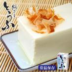 常温長期保存 絹ごし豆腐290g x 24個 森永とうふ 丸大豆 ロングライフ豆腐