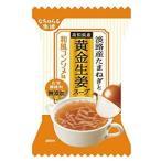 フリーズドライ 淡路のたまねぎと生姜のスープ 9.5gX10個