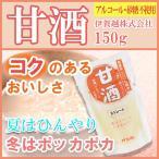 甘酒(あまさけ) 米麹 砂糖不使用 ノンアルコール 国産 150g