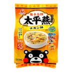 春雨スープ 熊本 ご当地グルメ 太平燕(たいぴーえん) チキン味 5食入 くまモン