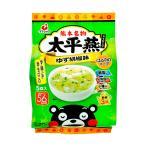 春雨スープ 熊本 ご当地グルメ 太平燕(たいぴーえん) ゆず胡椒味 5食入 くまモン
