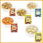 春雨スープ 熊本 ご当地グルメ 太平燕(たいぴーえん) 5種類50食セット くまモン