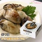 缶つま 缶詰め プレミアム 広島産かき燻製油漬け60g  国分K&K