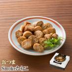 缶つま Smoke スモーク たらこ 50g (缶詰 国分 おつまみ あて ワイン 常温保存 燻製)