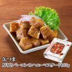 缶つま 缶詰め レストラン 厚切りベーコンのハニーマスタード105g K&K国分 おつまみ