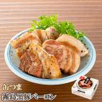 缶つま 宮崎県産 霧島黒豚ベーコン 60g ( 缶詰 国分 おつまみ あて ワイン 常温保存)
