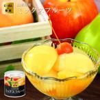 缶詰 にっぽんの果実 山形県産 ミックスフルーツ 195g(2号缶) フルーツ 国産 国分 K&K