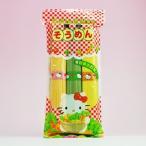 ハローキティ そうめん 緑黄色野菜入り 300g (Hello Kitty 緑黄色野菜 素麺) カネス製麺