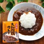 ご当地カレー レトルトカレー 奈良 大和肉鶏カレー 中辛(1人前 200g)