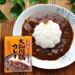 レトルトカレー 奈良 大和肉鶏カレー 中辛(1人前 200g)×4箱