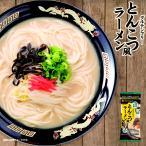 東亜食品 グルテンフリー 国産米粉 とんこつ風ラーメン 2食入(186g) ヴィーガン ベジタリアン 海外土産