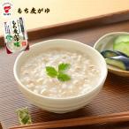 もち麦がゆ (たいまつ食品) 低カロリー レトルト おかゆ ダイエット 新潟県産こしひかり コシヒカリ 国内産