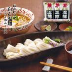 白石温麺(うーめん、そうめん)3束入(100g×3) (ベビーフード、離乳食、介護食) はたけなか