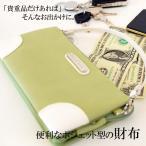 軽量ポシェット財布 ショルダー財布 ウォレットバッグ 使いやすい