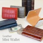 レディース財布 ミニ 3つ折 三つ折り 小さい コンパクト