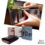 レディース ミニ財布 3つ折財布 三つ折り 小さい コンパクト Vert Dense ヴェールダンス