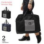 ボストンバッグ レディースバッグ 2way 出張 旅行 ゴルフバッグ 大きめ 大容量 1泊2日 鞄 女性用 軽量 バッグ 人気 通勤 通学 仕事