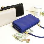 ウォレットバッグ 財布ポシェット 軽量 大容量 斜め掛け ショルダー 長財布 3way 使いやすい