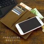 メンズ 財布 長財布 本革 小銭入れ付き スマホケース iPhone など ほぼ全機種対応タイプ VOICE GINO/ヴォイス ジーノ MORBIDO vcs-001