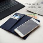 スマホケース 長財布 メンズ財布 スマート財布 本革 小銭入れ無し iPhone 8 xperia Galaxy など全機種対応 VOICE GINO/ヴォイス ジーノ vcs-003