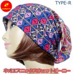 ネオエスニックスウェットビーニー TYPE-R【アジアン】【エスニック】【ニット帽】【帽子】
